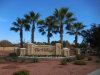 Photo of 575 S Buena Vista Court, Gilbert, AZ 85296 (MLS # 5698893)
