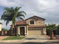 Photo of 15900 W Post Drive, Surprise, AZ 85374 (MLS # 5699029)