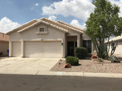 Photo of 11530 W Gnatcatcher Lane, Surprise, AZ 85378 (MLS # 5702992)