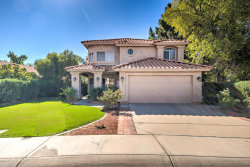 Photo of 1610 S Sycamore Place, Chandler, AZ 85286 (MLS # 5704367)