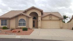 Photo of 8731 W Mcrae Way, Peoria, AZ 85382 (MLS # 5706617)