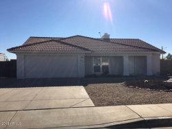 Photo of 8455 W Caron Drive, Peoria, AZ 85345 (MLS # 5709232)