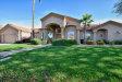 Photo of 11803 N 96th Place, Scottsdale, AZ 85260 (MLS # 5709812)