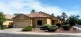 Photo of 12565 W Apodaca Drive, Litchfield Park, AZ 85340 (MLS # 5710588)
