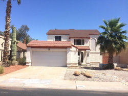 Photo of 514 E Topeka Drive, Phoenix, AZ 85024 (MLS # 5711888)