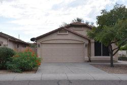 Photo of 4731 E Abraham Lane, Phoenix, AZ 85050 (MLS # 5712148)
