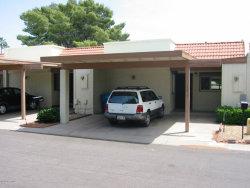 Photo of 13615 N 24th Lane, Phoenix, AZ 85029 (MLS # 5712153)