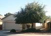 Photo of 12525 W Bird Lane, Litchfield Park, AZ 85340 (MLS # 5716076)