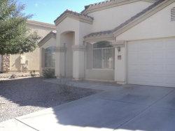 Photo of 10513 W Hughes Drive, Tolleson, AZ 85353 (MLS # 5719060)