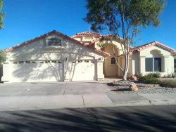 Photo of 2105 N 127th Avenue, Avondale, AZ 85392 (MLS # 5721616)