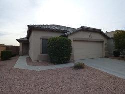 Photo of 605 S 125th Avenue, Avondale, AZ 85323 (MLS # 5723454)