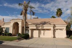 Photo of 11126 W Ashland Way, Avondale, AZ 85392 (MLS # 5726042)