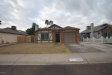 Photo of 1589 W Curry Drive, Chandler, AZ 85224 (MLS # 5726484)