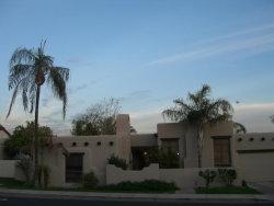 Photo of 3139 E Claremont Avenue, Phoenix, AZ 85016 (MLS # 5729537)