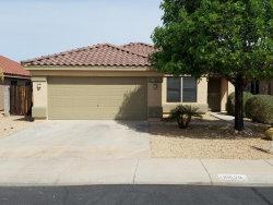 Photo of 10530 W Louise Drive, Peoria, AZ 85383 (MLS # 5737804)