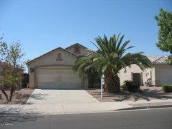 Photo of 2636 N 108th Drive, Avondale, AZ 85392 (MLS # 5737831)