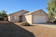 Photo of 11433 E Covina Street, Mesa, AZ 85207 (MLS # 5737923)