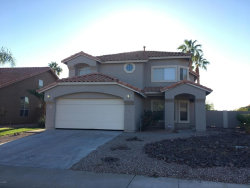 Photo of 2024 S Rowen Street, Mesa, AZ 85209 (MLS # 5738236)