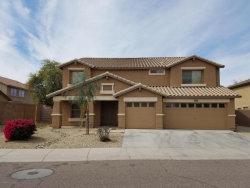 Photo of 6834 S 29th Lane, Phoenix, AZ 85041 (MLS # 5738274)