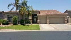 Photo of 1222 W Weatherby Way, Chandler, AZ 85286 (MLS # 5738579)