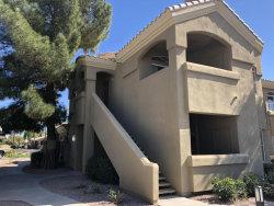 Photo of 5335 E Shea Boulevard, Unit 2009, Scottsdale, AZ 85254 (MLS # 5738746)