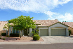 Photo of 1228 W Bruce Avenue, Gilbert, AZ 85233 (MLS # 5738948)