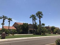 Photo of 6337 W Deer Valley Road, Glendale, AZ 85308 (MLS # 5739172)