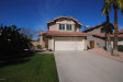 Photo of 2298 W Park Avenue, Chandler, AZ 85224 (MLS # 5739877)
