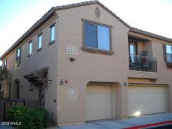 Photo of 1250 S Rialto Drive, Unit 38, Mesa, AZ 85209 (MLS # 5739961)