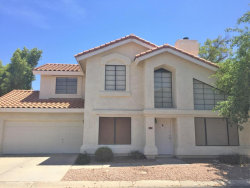 Photo of 1423 N Dana Street, Gilbert, AZ 85233 (MLS # 5740037)