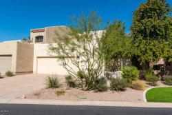 Photo of 2626 E Arizona Biltmore Circle, Unit 15, Phoenix, AZ 85016 (MLS # 5745937)