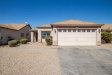 Photo of 11818 W Charter Oak Road, El Mirage, AZ 85335 (MLS # 5748015)