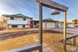 Photo of 1627 E Fremont Drive, Tempe, AZ 85282 (MLS # 5750915)