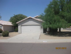 Photo of 7308 W Eugie Avenue, Peoria, AZ 85381 (MLS # 5754173)