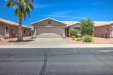 Photo of 1472 E Waterview Place, Chandler, AZ 85249 (MLS # 5754241)