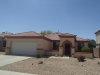 Photo of 9521 W Elm Street, Phoenix, AZ 85037 (MLS # 5754825)