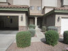 Photo of 7625 E Indian Bend Road, Scottsdale, AZ 85250 (MLS # 5755871)