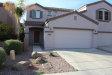 Photo of 8851 W Dahlia Drive, Peoria, AZ 85381 (MLS # 5756290)