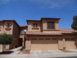 Photo of 2600 E Springfield Place, Unit 100, Chandler, AZ 85286 (MLS # 5756739)