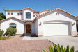Photo of 10572 W Melinda Lane, Peoria, AZ 85382 (MLS # 5757866)