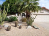 Photo of 8821 W Grovers Avenue, Peoria, AZ 85382 (MLS # 5769379)