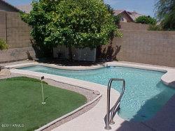Photo of 4604 E Sands Drive, Phoenix, AZ 85050 (MLS # 5772067)