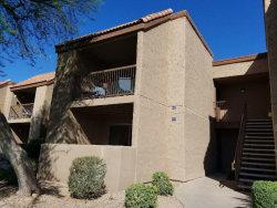 Photo of 8256 E Arabian Trail, Unit 147, Scottsdale, AZ 85258 (MLS # 5775413)