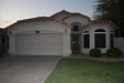 Photo of 3400 W Golden Lane, Chandler, AZ 85226 (MLS # 5781076)