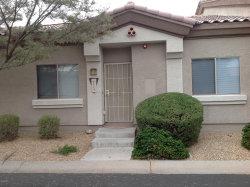 Photo of 8124 W Zoe Ella Way, Peoria, AZ 85382 (MLS # 5781869)