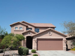 Photo of 13812 W Berridge Lane, Litchfield Park, AZ 85340 (MLS # 5782198)