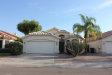 Photo of 1256 W Myrna Lane, Tempe, AZ 85284 (MLS # 5782404)
