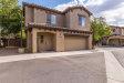 Photo of 1120 S Ash Avenue, Unit 1003, Tempe, AZ 85281 (MLS # 5782585)