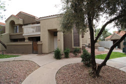 Photo of 1905 E University Drive, Unit 215, Tempe, AZ 85281 (MLS # 5784811)