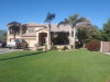 Photo of 4478 S Marion Place, Chandler, AZ 85249 (MLS # 5784974)